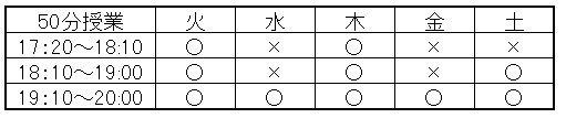 syougaku2017